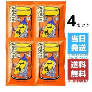 八幡屋礒五郎 一味唐辛子 焙煎 一味 唐がらし 15g 4袋セット