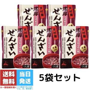 井村屋 濃厚ぜんざい 180g 1人前 5袋セット ぜんざい お汁粉