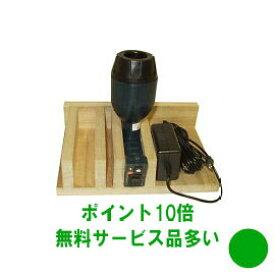 温灸器ユーフォリアQ単体 びわ葉温灸 温灸 びわ葉温圧 びわ温灸 お灸 びわ葉