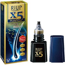 【第1類医薬品】大正製薬 リアップX5プラス ローション(60mL) リアップ 壮年性脱毛症 発毛剤