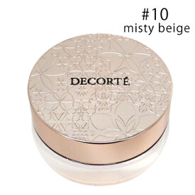 COSME DECORTE コスメデコルテ フェイスパウダー #10 misty beige 20g