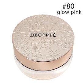 COSME DECORTE コスメデコルテ フェイスパウダー #80 glow pink 20g