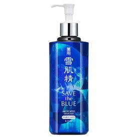 KOSE コーセー 薬用雪肌精エンリッチ SAVE the BLUEデザイン(ディスペンサー付ボトル) 500mL (限定)