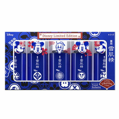 KOSE コーセー 薬用雪肌精化粧水セット75 75mL×5本