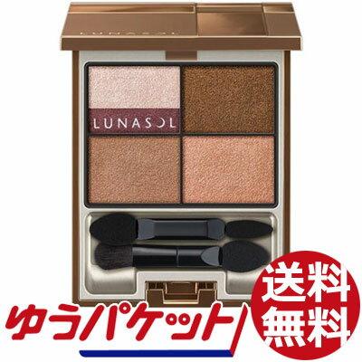 LUNASOL ルナソルドライ サマー アイズ #EX01 Warm Beige Nuance3.9g【送料無料・ゆうパケット発送 3cm】