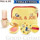 【予約商品】PAUL&JOE ポール&ジョー メイクアップ コレクション 2020 ドラえもん ...