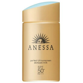 SHISEIDO ANESSA 資生堂 シセイドウ アネッサ パーフェクトUVスキンケアミルクa SPF50+ PA++++ 60mL 【ゆうパケット対応 3cm ※必ず注意事項をご確認の上ご選択ください。】