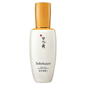 Sulwhasoo 雪花秀 ソルファス ファーストケアアクティベーティングセラムEX(潤燥エッセンスEX/潤燥美容液EX) 60mL 韓国コスメ