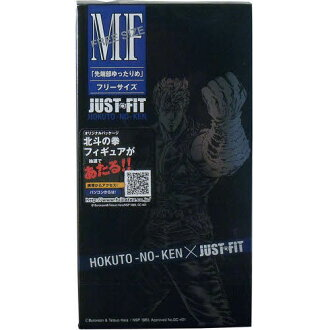 ★ resolution JUST FIT fit condom fist fist MF Kenshiro tip large bulbous-condoms
