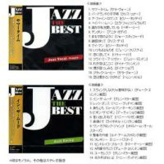 Jazz the best (CD/10 pieces) FX-A1071ST10