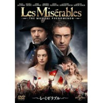 Les Miserables Les Miserables DVD GNBF3224