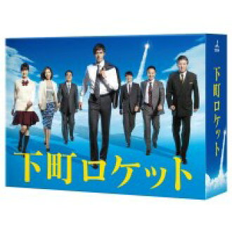 - DVD-BOX TCED-2976 for 邦 drama downtown area rocket - director's cut