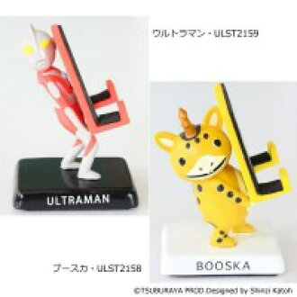 Shinzi Katoh (syndicate) ultra monsters collection Smartphone stand Ultraman and ULST2159