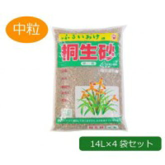 *4 bag of grain 14L out of the Akagi gardening Kiryu sand