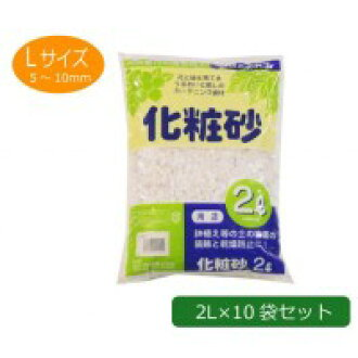 *10 bag of Akagi gardening makeup sand large size 2L