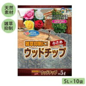 It is small Wood tip 5L *10 bag 4407 Akagi gardening weed restraint