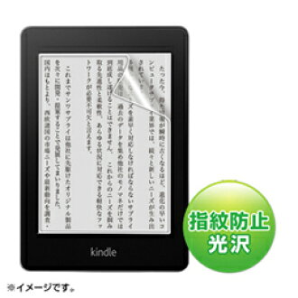 供SANWA SUPPLY Amazon電子書籍kindlePaperwhite/3G使用的液晶保護指紋防止光澤膠卷PDA-FKP1KFP