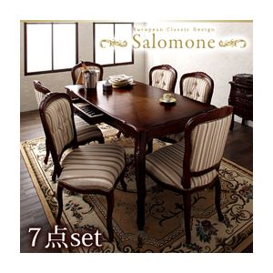 7 Piece Dining Set (table Width 150 + Chairs X 6) White Classic European  Antique Dining Salomone