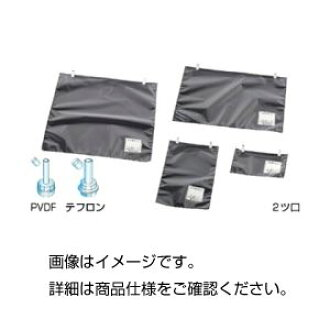 (summary) PVDF bag (one mouth) 2L