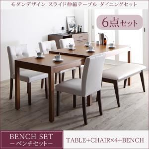 A Dining Set Six Points Set (one Table + Chair Four + Bench) 135 235cm In  Width Table Color: A Brown Chair Bench Color: White X White Modern Design  Slide ...
