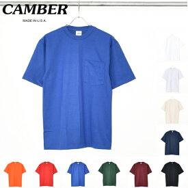 【スーパーSALE 期間限定プライス】【 キャンバー 】 #302 半袖 ポケット Tシャツ 【 Camber 】 Max - Heavy Weight T-Shirts マックス ヘビー ウェイト 厚手 8オンス S M L XL LL STAY HOME