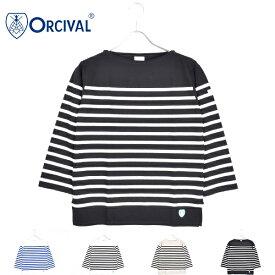 【 Orcival オーシバル 】 RACHEL FRENCH SAILOR T-SHIRTS #6803 ラッセル フレンチ セーラー Tシャツ マリン レディース メンズ ユニセックス 女性用 男性用 男女兼用 ホワイト ブラック ブルー ベージュ