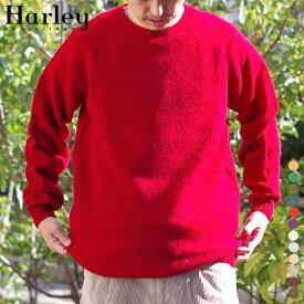 【Rakuten Fashion THE SALE/期間限定プライス】【 SALE / セール 】【 ハーレー オブ スコットランド 】 ニット セーター シェットランドウール 【 Harley of Scotland 】 shetland wool crew neck knit クルーネック 丸首 ニット メンズ レディース ユニセックス 34〜46
