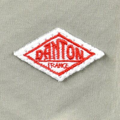 【DANTON/ダントン】JD-7183NTFUTILITYBAGナイロンタフタミニリュックデイバッググリーンネイビーブラックグレーイエローグレージュミニメンズレディースユニセックス男性用女性用男女兼用