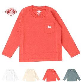 【新作入荷】【 DANTON ダントン 】Long Sleeve Pocket KIDS T-shirts #jd-9201 ロングスリーブ ポケットキッズ Tシャツ ポケット ポケT 長袖 白Tシャツ 白T クルーネック コットン 無地 Tshirts メンズ レディース 子供 用男の子 女の子 105 115 125 135