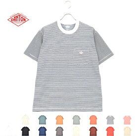 【19SS】【 DANTON ダントン 】 POCKET T #JD-9041 ポケットTシャツ ポケット Tシャツ ポケT 半袖 白Tシャツ 白T クルーネック コットン 無地 Tshirts メンズ レディース 男性 女性 男女兼用 34 36 38 40 42 44 46