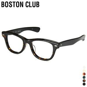 【 取寄せ可 】【 ボストンクラブ 】 アンディ 【 BOSTON CLUB 】 ANDY メガネ ウェリントン クリアレンズ 眼鏡 UV加工 日本製 ケース付き