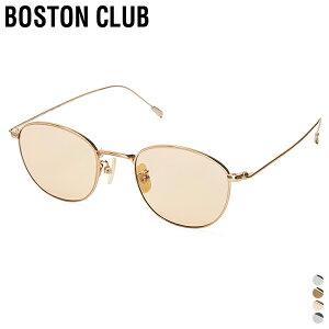 【 取寄せ可 】【 ボストンクラブ 】 フォード 【 BOSTON CLUB 】 FORD サングラス メガネ ボストン ウェリントン ボスリントン クリアレンズ 眼鏡 UV加工 日本製 ケース付き