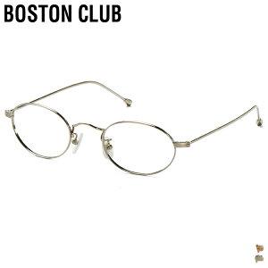 【 取寄せ可 】【 ボストンクラブ 】 フレッド 【 BOSTON CLUB 】 FRED メガネ クリアレンズ ボストン 丸 めがね メタルフレーム 眼鏡 UV加工 伊達 サングラス メンズ レディース 日本製 ケース付き