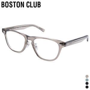 【 取寄せ可 】【 ボストンクラブ 】 マンセル 【 BOSTON CLUB 】 MANSELL メガネ クリア レンズ 眼鏡 ウェリントン 伊達 UV加工 シルバー アセテート メンズ レディース 日本製 アイウェア ケース付