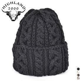 【 20FW 】【 ハイランド2000 】 ブリティッシュ ウールケーブル ボブキャップ 【 HIGHLAND 2000 】 British Wool 016 Cable Bobcap 帽子 ニット帽 ウール 毛 メンズ レディース ユニセックス 男性用 女性用