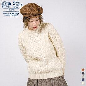 【 20FW 再入荷 】【 ケリー ウーレン ミルズ 】 アラン ケーブル クルー ネック セーター KW-0001 KW19-7 【 Kerry woollen mills 】 Aran Cable Crew Neck sweater フィッシャーマン メンズ レディース