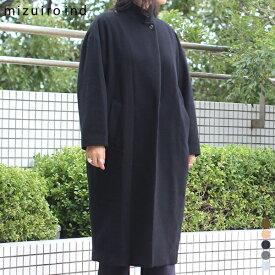 【 SALE / セール 】【 20FW 】【 ミズイロインド 】 スタンド カラー ロング コート 3-279330 【 mizuiro ind 】 stand collar long coat スタンドネック フォーマル アウター レディース 女性用 日本製