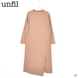 【 20SS 】【 アンフィル 】 ローシルク リブ ジャージー Tシャツ ドレス WZSP-UW122 【 unfil 】raw silk ribbed-jersey T-shirt dress ブラウン レディース ladys 女性用 日本製 STAY HOME