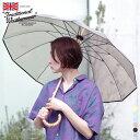 【 21SS 】【 トラディショナル ウェザーウェア 】バンブークリアアンブレラ A211SLGGO0174 【 Traditional Weatherwe…