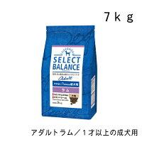 セレクトバランスアダルトラム・7kg