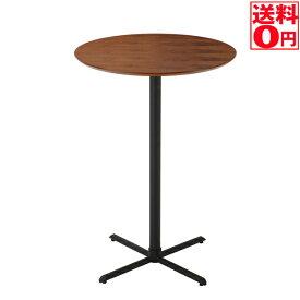 【送料無料】PROP Series プロップ カウンターテーブル 幅70x高さ100 TCT-1230 【東北配送不可商品】