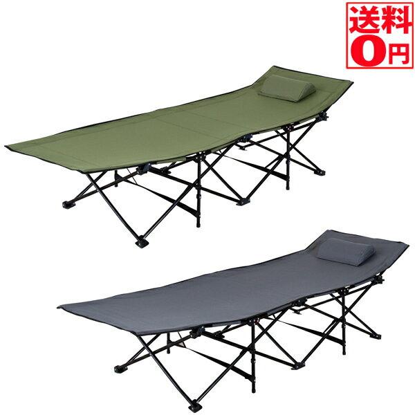 【送料無料】Sunshine Bed・サンシャインベッド アウトドアファニチャー GY/GR LFS-709