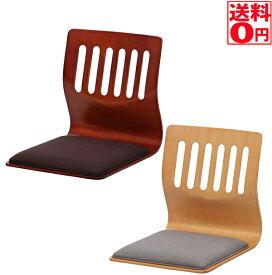 入荷しました!!【送料無料】 和座いすクッション付き 2点セット PY−307BS BR/NA 10081 10082