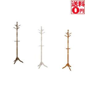 【送料無料】 アンティークコートハンガー GV−6100 27872 10264 10265【Antique Coat Hanger】