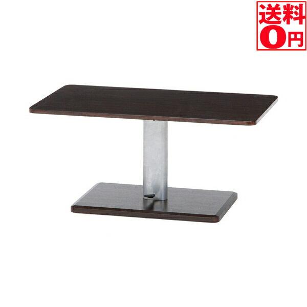 【送料無料】 ガス圧昇降式 クロエ リフティングテーブル 高さ調節 幅90cm【テーブル単体】10497