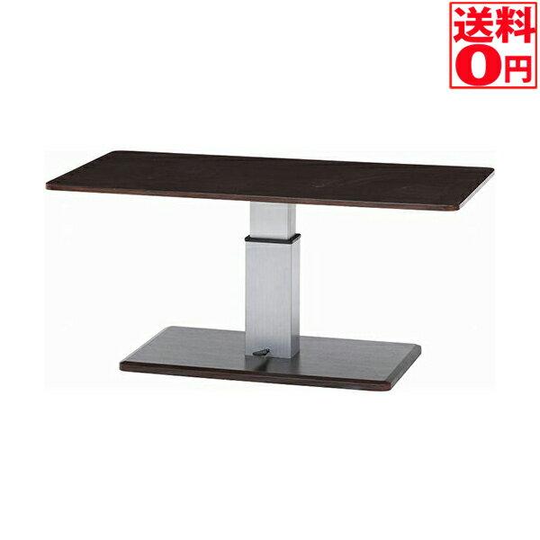 入荷しました【送料無料】 ガス圧昇降式 クロエ リフティングテーブル 高さ調節 幅120cm【テーブル単体】10498