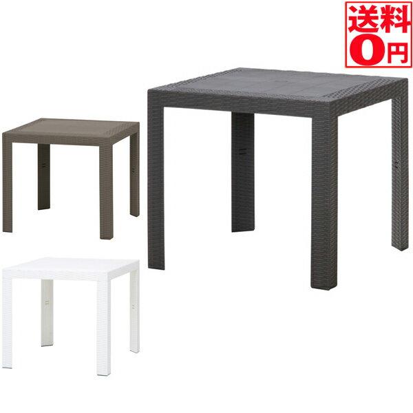 【送料無料】イタリアン製ガ−デンテ−ブル ステラ テーブル 80x80cm  11236・12287・12517