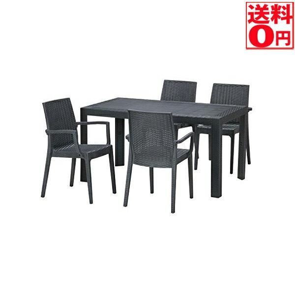 【送料無料】イタリアン製ガ−デンテ−ブルセット ステラ5点セット テーブル 80x140cm & チェア