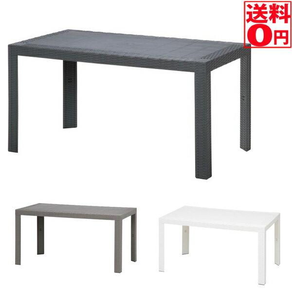 入荷済み【送料無料】イタリアン製ガ−デンテ−ブル ステラ テーブル 80x140cm BK/GY/WH 【テーブル単品】