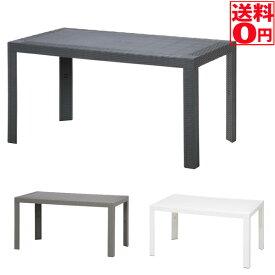 入荷しました!!【送料無料】イタリアン製ガ−デンテ−ブル ステラ テーブル 80x140cm BK/GY/WH 【テーブル単品】